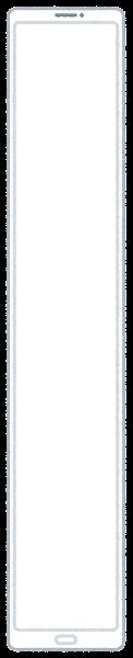 スマートフォン型の座布団(白・縦長1)