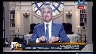 برنامج العاشره مساء حلقة الاربعاء 24-5-2017 مع وائل الابراشى