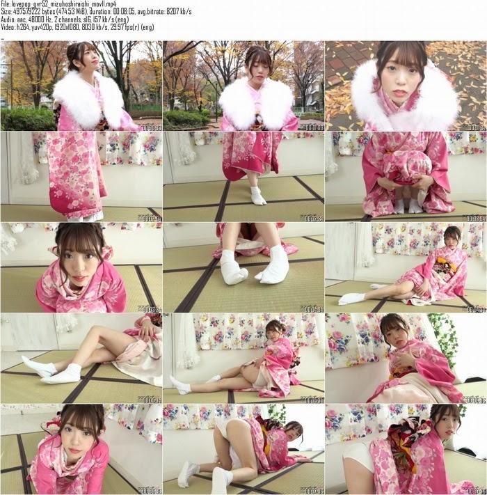 [LOVEPOP] Gravure No.52 - Mizuho Shiraishi 白石みずほ HD MOVIE 11 [474.5 Mb]