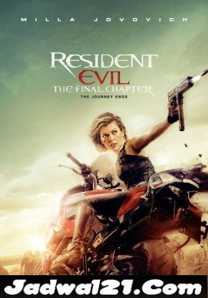 Film Resident Evil: The Final Chapter 2017 Bioskop