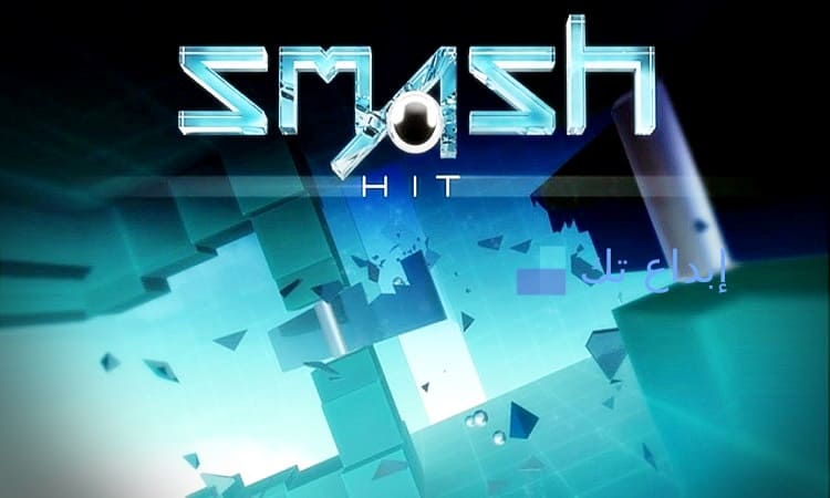 Shooter: Smash Hit