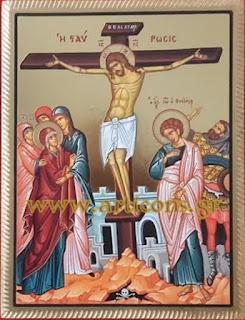 Εικόνες Αγίων χειροποίητες www.articons.gr