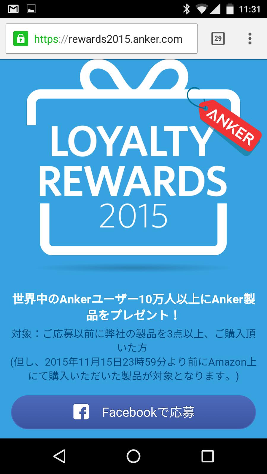 Mt coin login rewards / Cav coin offers hyderabad
