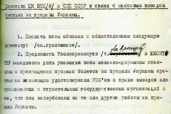 Акція пам'яті жертв Голодомору відбулася в Москві - Цензор.НЕТ 3789