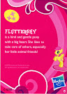 My Little Pony Wave 1 Fluttershy Blind Bag Card