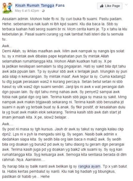 "Suami Kantoi Luah Perasaan Di FB, Kantoi Kerana Sebut ""Rangka Ayam"""