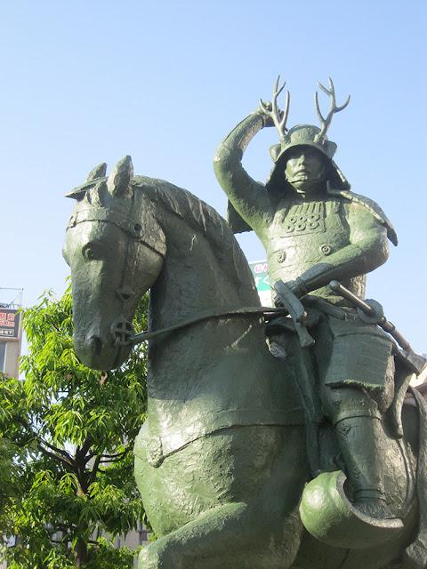 Sanada Yukimura.