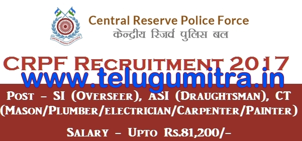 Central Reserve Police Force CRPF Recruitment 2017 - telugumitra