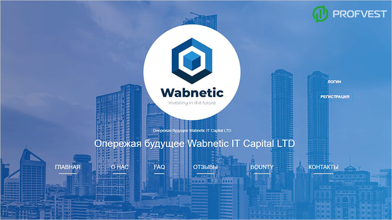 Новости от Wabnetic IT Capital LTD