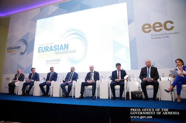 Tercera Semana Euroasiática comenzó en Ereván
