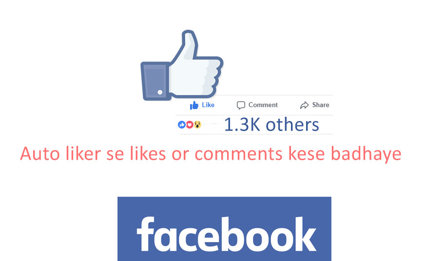 auto-liker-and-comments