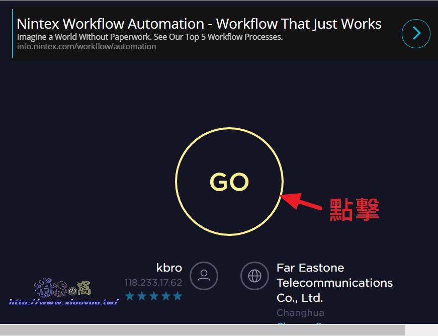 Speedtest.net 網路連線測速