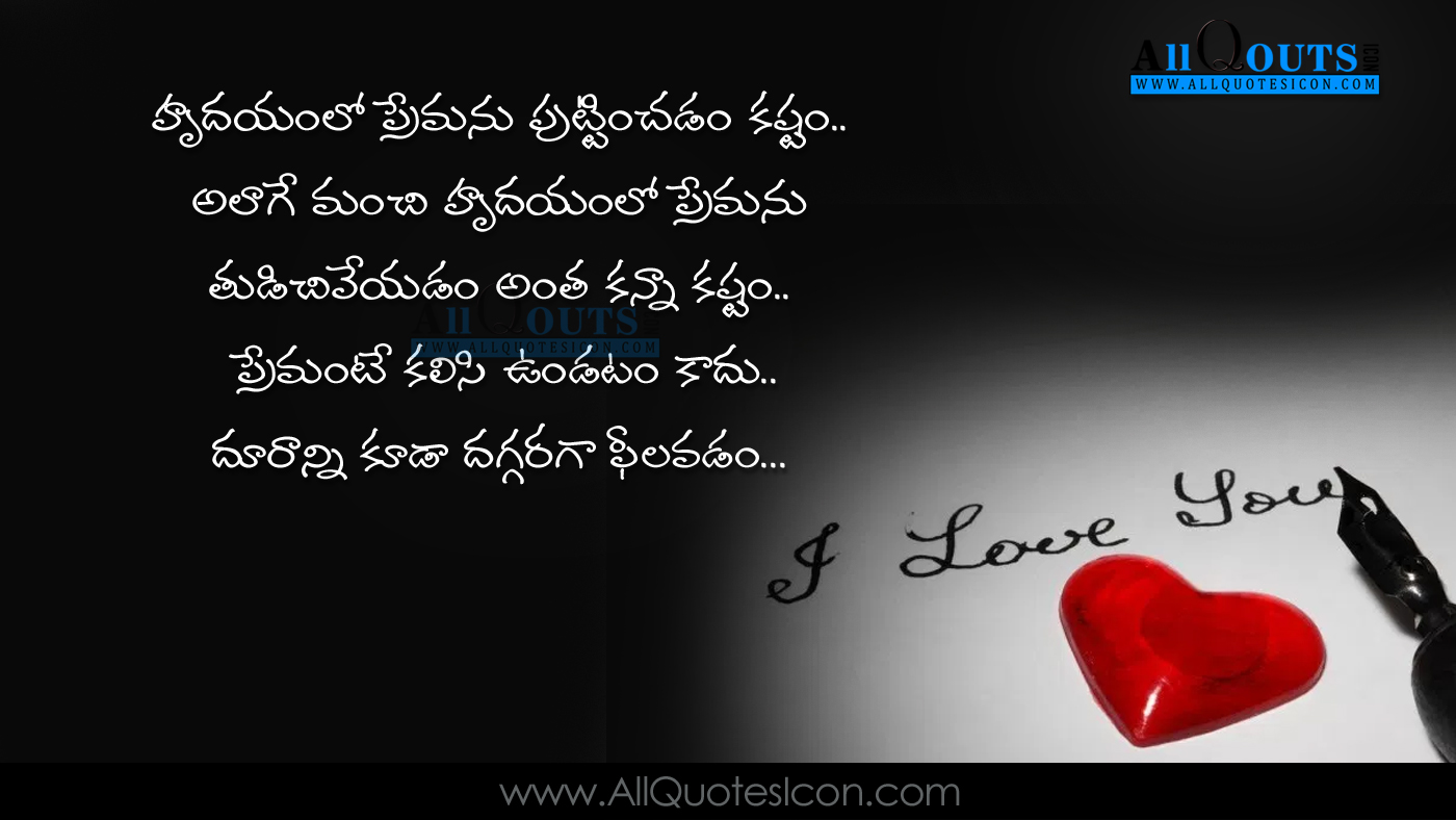 the gallery for gt romantic love quotation wallpaper in