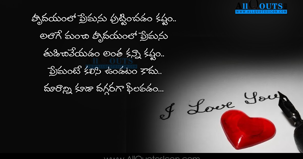 Special Quotes Love Hindi