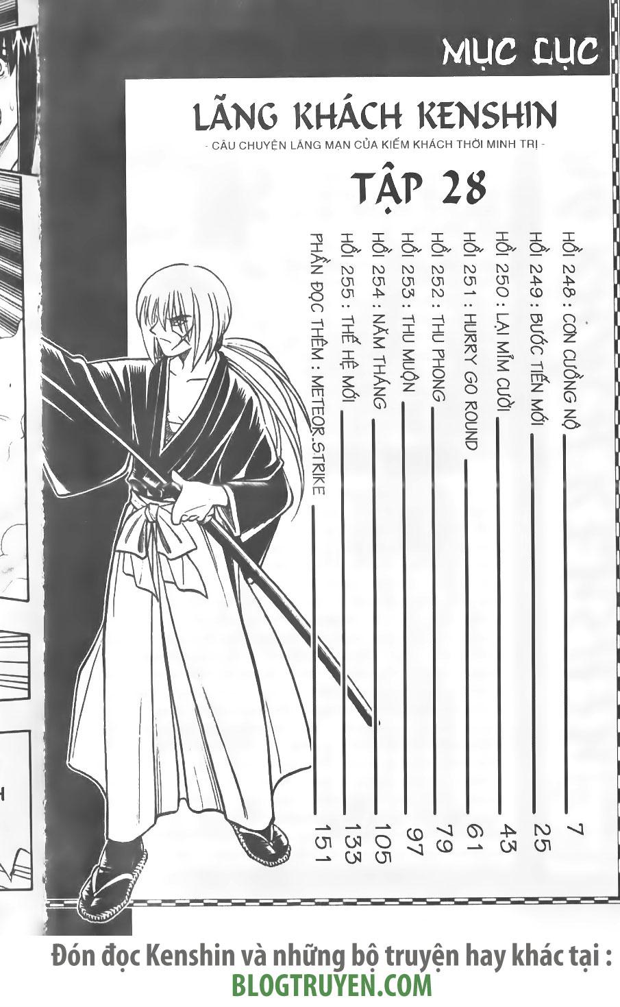 Rurouni Kenshin chap 248 trang 3