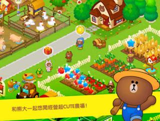 LINE 熊大農場 App
