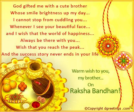 Super Rakshabandhan wishes for brother