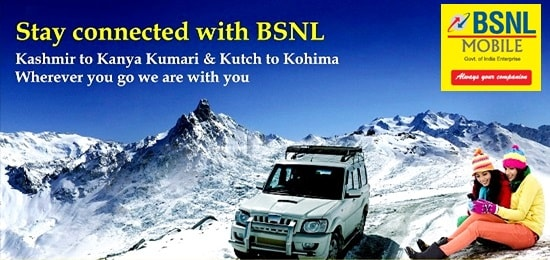 BSNL Plan vouchers Rs186 and 485 Unlimited calls and data