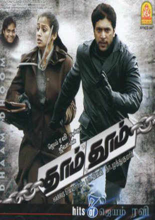 Dhaam Dhoom 2008 HD 720p Dual Audio Hindi Tamil Download