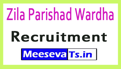 Zila Parishad Wardha Recruitment