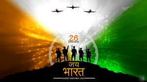 Happy-Republic-Day-Images-Free-Download-2019
