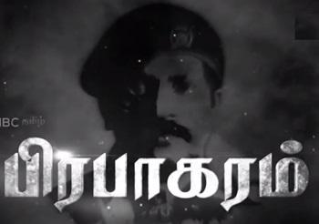 Pirabhakaram | IBC Tamil
