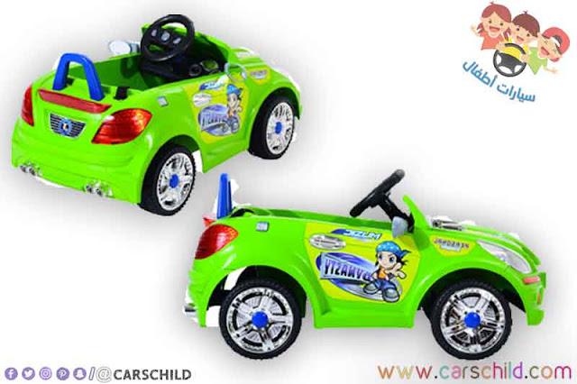 سيارات كهربائية خاصة بالاطفال صغار جدا