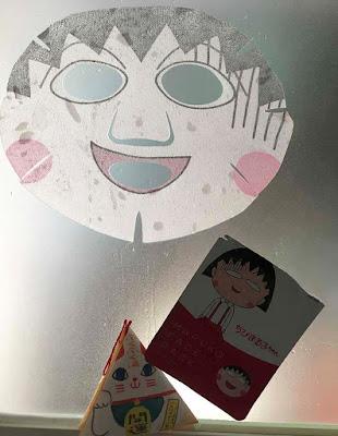 chibi maruko-chan face mask unfold