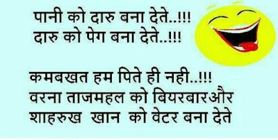 Dard Bhari Sharabi Shayari in Hindi: Funny Sharabi Shayari in Hindi