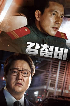Capa Gangcheolbi Torrent – BDRip 720p | 1080p Dual Áudio Download