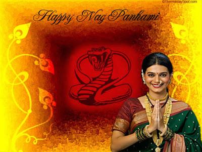 Nag Panchmi Images GIF Pictures Free Download नाग पंचमी हिंदी शायरी photos | नाग पंचमी शुभकामनाये