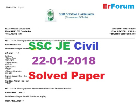 ssc-je-civil-2018