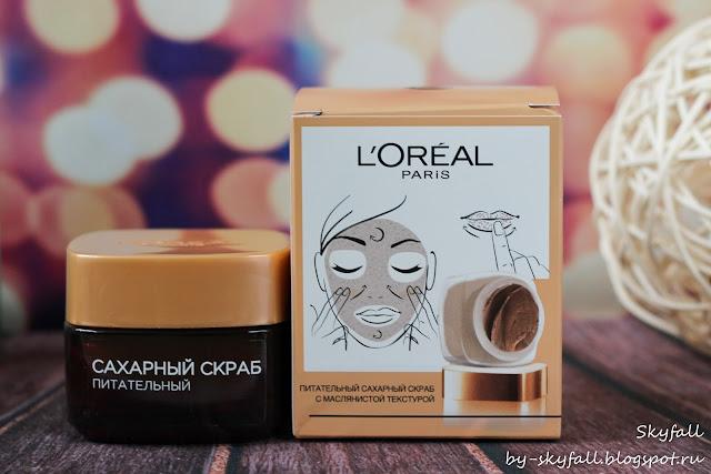 скраб питательный L'Oreal 3 натуральных сахара + какао