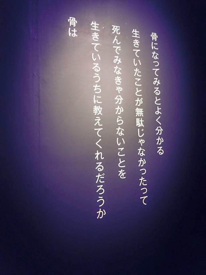 谷川俊太郎さんの詩