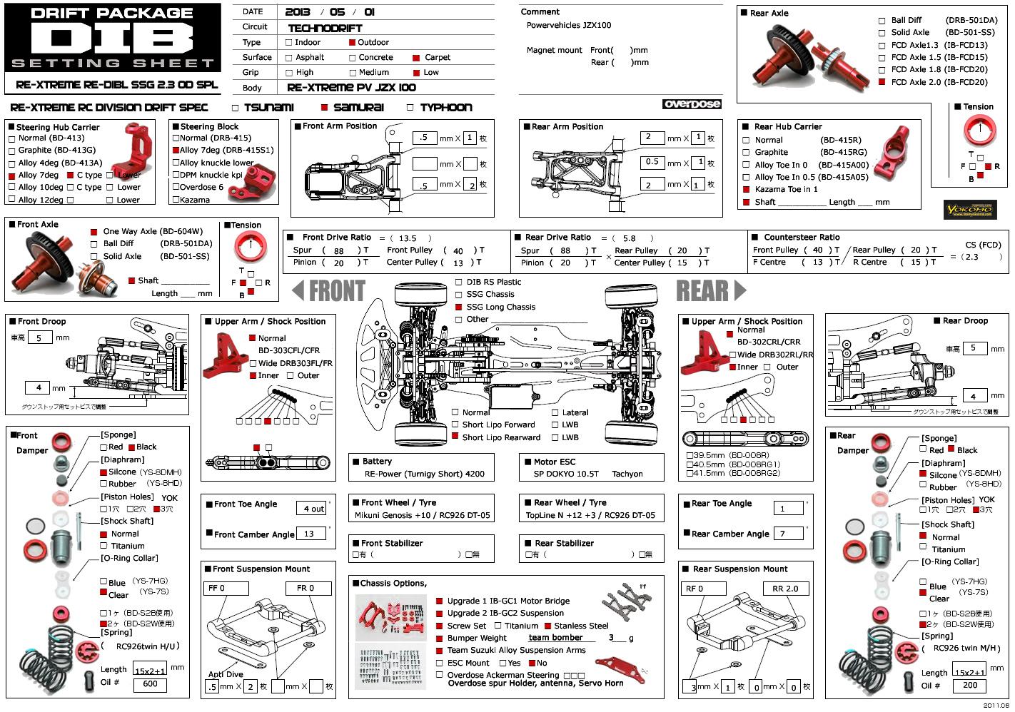 Daewoo Lanos Stereo Wiring Diagram