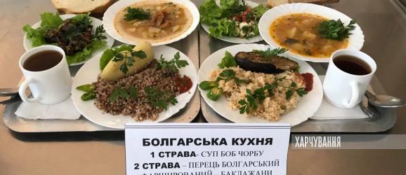 День національної кyхні – «фішка» нової системи харчування
