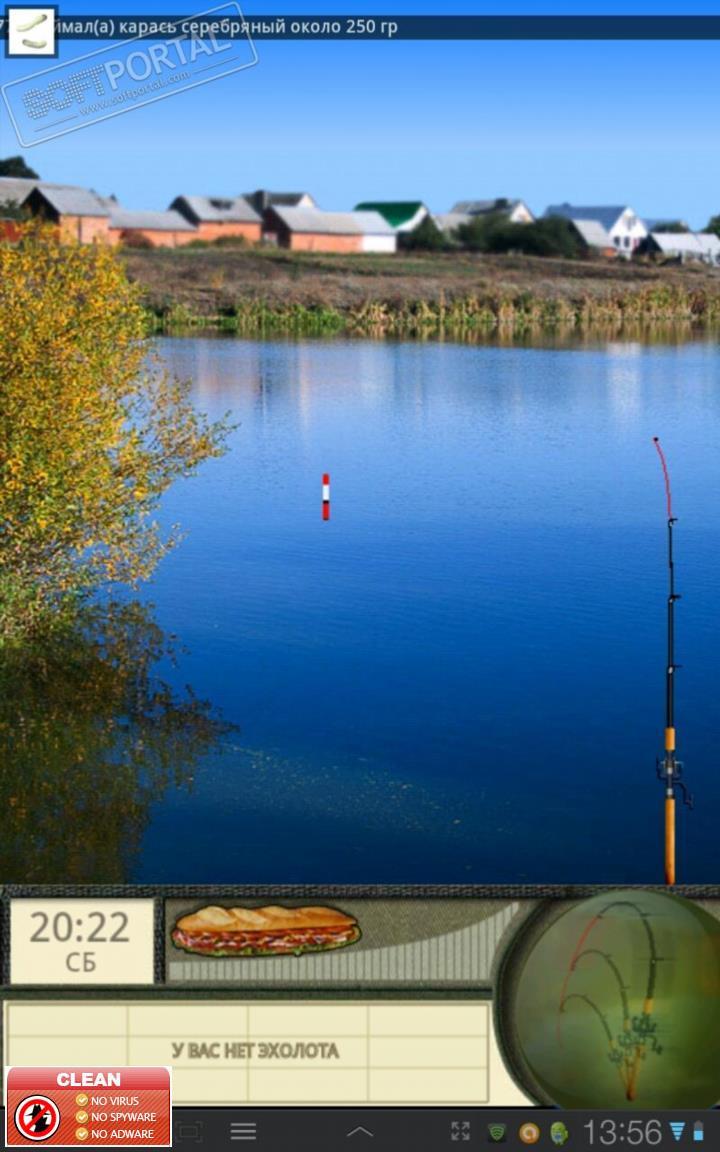 Рыбалка 3 в для андройд