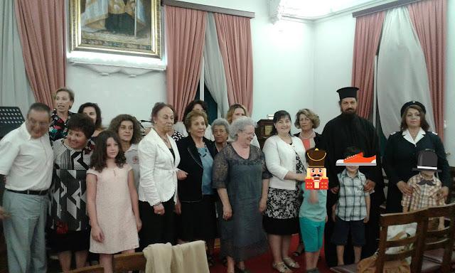 Το Λύκειο Ελληνίδων Άργους τίμησε τη Γιορτή της Μητέρας