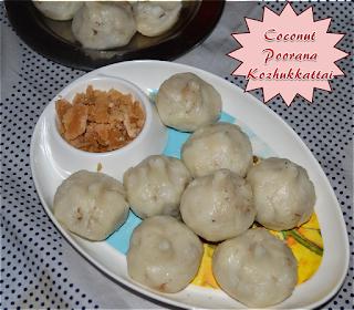 http://www.kuzhalisamaiyalarai.in/2017/08/coconut-poorana-kozhukkattai.html