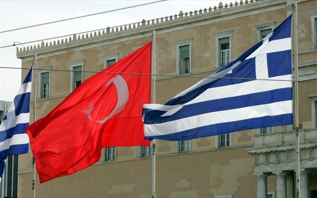 Η Τουρκία κι εμείς