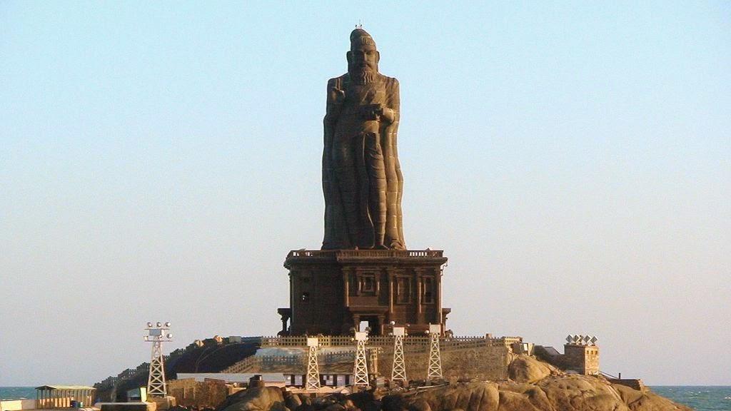 Brihadisvara Temple, Thanjavur