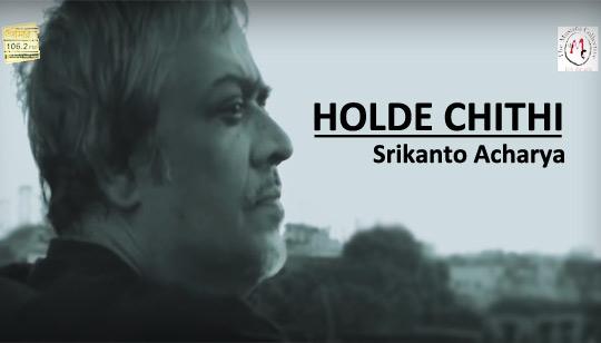 Holde Chithi by Srikanto Acharya