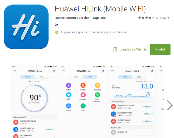 How to Unlock Huawei Pocket WiFi | Pinoytut