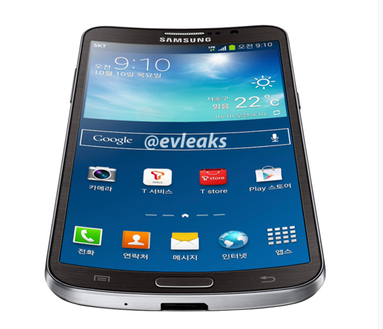 Samsung Curved Screen Smartphone Purported Picture Leaked.