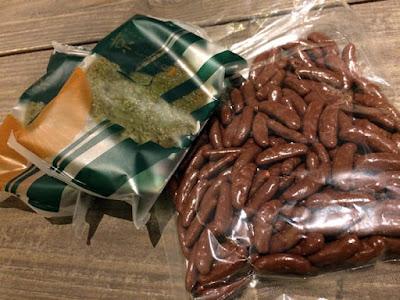 宇治抹茶パンドジェンヌ 京ジェンヌと柿の種チョコレート