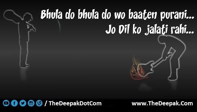 Bhula Do Guitar CHORDS + STRUMMING | Raeth - TheDeepak.Com