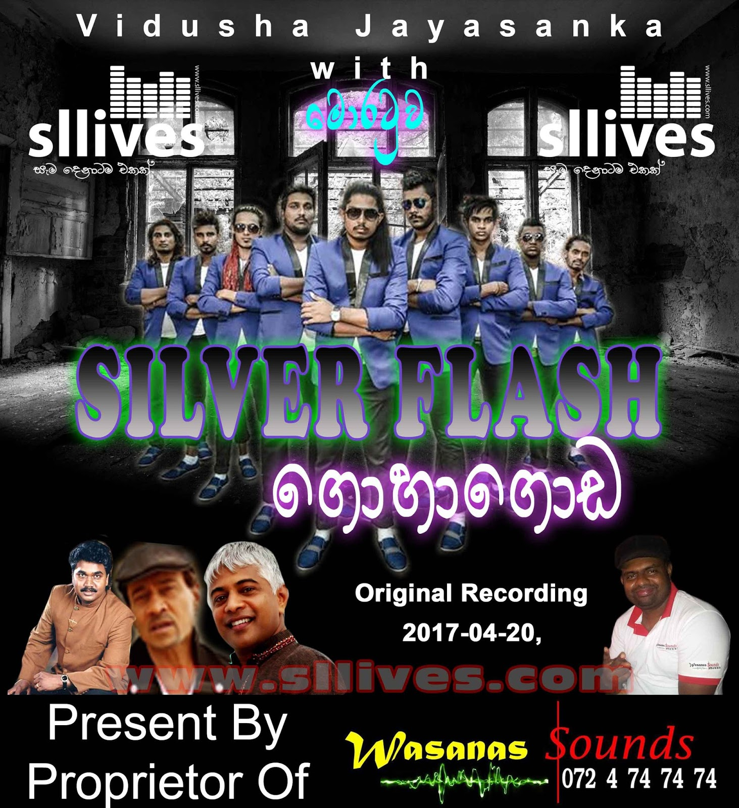 VIDUSHA JAYASANKA WITH SILVER FLASH LIVE IN GOHAGODA 2017 ...