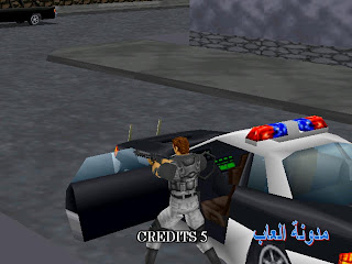 تحميل لعبة البوليس الاصلية police مجاني بحجم صغير