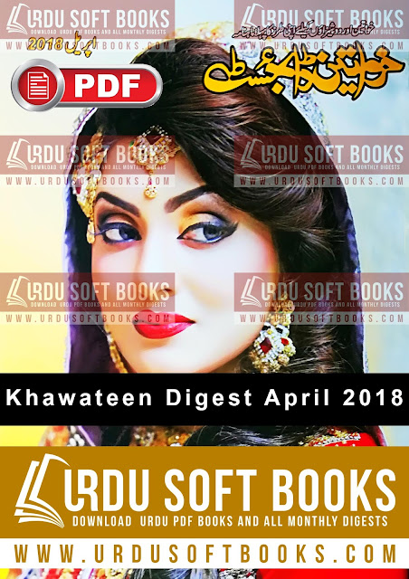 Khawateen Digest April 2018 PDF