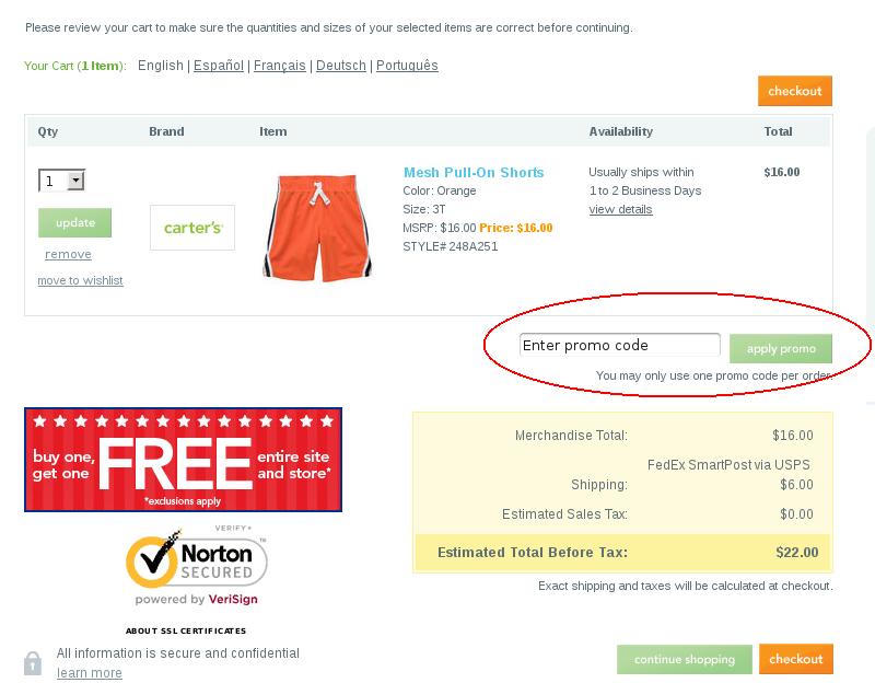 Как сделать заказ с сайта carters как сделать в фотошопе заголовок для сайта
